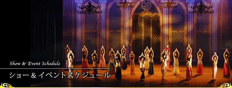 名古屋ヤサラームベリーダンススタジオ   ショースケジュール